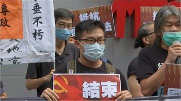 港區國安法管很大 「地球人」皆可抓回中國受審