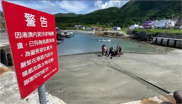 快新聞/泳客蘭嶼潛水遲未浮出水面 友人救起時已無呼吸心跳