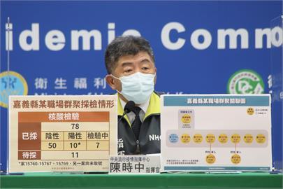 快新聞/疫苗預約平台狀況多 陳時中:明天行政院開會通盤檢討