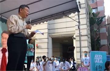 快新聞/中捷2支列車連結器軸心斷裂 柯文哲:同意北捷局長到台中市議會說明