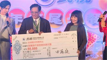 民視林口總部尾牙 最大獎現金88888元嗨翻天