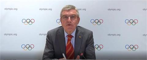 國際奧會主席口誤 東京致詞竟稱中國人民