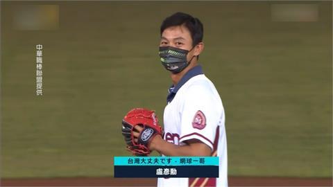 前網球一哥盧彥勳 為中職樂天桃猿開球
