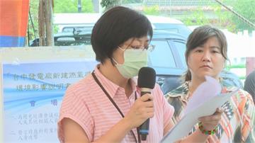 台中經發局專委批中火提「蔡其昌父親也是肺癌走的」 綠轟:政治炒作到沒人性