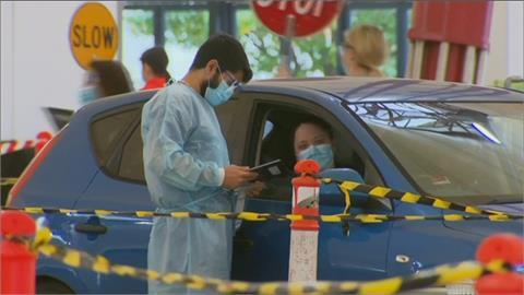 澳洲疫情也再起!爆發5例本土...維多利亞省當局下令重啟防疫限令