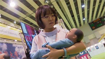 大學博覽會登場 擬真嬰兒哭聲超級逼真