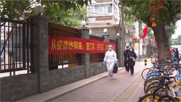 阻境外移入!北京公布防疫新規 「這8種人」強制檢測