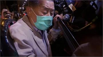 快新聞/黎智英3年前涉恐嚇記者 今日獲判無罪