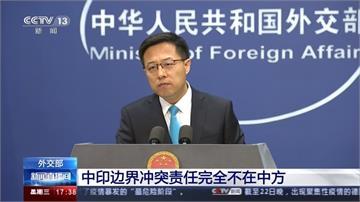 中、印達成共識撤軍 中國仍未公布傷亡人數