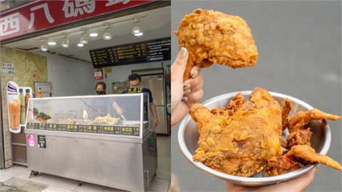 美食/基隆美食 西八碼頭炸雞|基隆人帶路 基隆必吃特製調味與裹粉 炸雞翅外衣酥脆鹹香