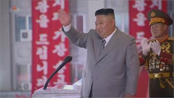 金正恩現身!北朝鮮勞動黨建黨75週年暗夜大閱兵