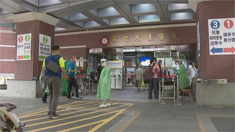 萬華、板橋居民禁止入院 馬偕醫院:即日起改為戶外門診