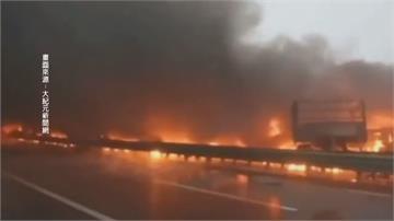 陝西高速公路43車連環撞大火狂燒!至少3死6傷