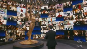 「美版金鐘」艾美獎線上頒獎「富家窮路」風光包辦7大獎