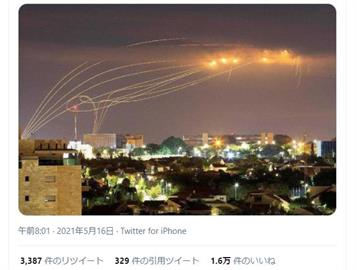 「聖地」悲歌!以色列遭受襲擊 哈瑪斯7日內狂轟3000枚火箭