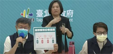快新聞/台北20家急救責任醫院增設快篩站 柯文哲提醒:有症狀再來!