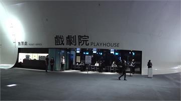 台灣豫劇團開演當天喊卡 民眾失望仍願意配合防疫