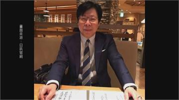 「極訊王」吸金63億 徐明賢夫妻等17人移送