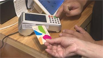 轉型成為高質感旅遊島嶼 小琉球鼓勵店家加入行動支付