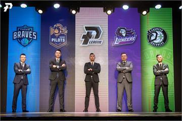 P.League+/台灣新職籃取名有學問!黑人親解答:每天為籃壇加分