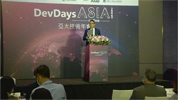 亞太技術年會登場 聚焦提升物聯網價值鏈