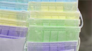 好潮!到藥局領口罩有驚喜 4種顏色隨機搭