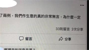 女子造謠新竹有確診案例 經查為假移送法辦
