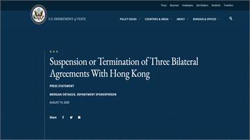 五眼聯盟集結! 美國:中止與香港引渡等3項協議
