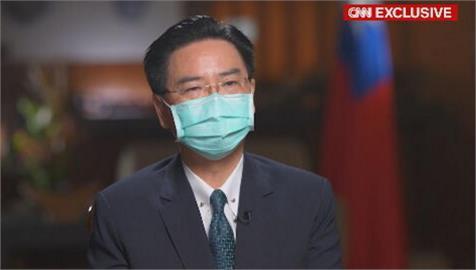 吳釗燮CNN專訪:須對武統最好準備!中國致力增加南海、太平洋區域影響力