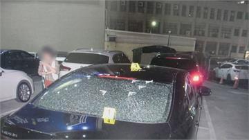 轎車停在停車場疑遭BB槍掃射 擋風玻璃碎裂