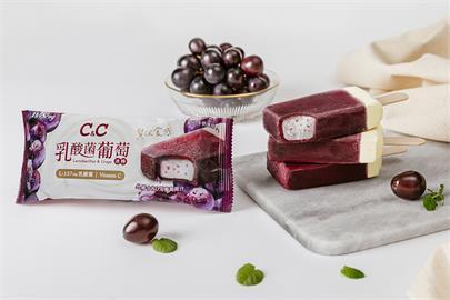 熟悉的黑松C&C變成好吃的形狀了 首支冰棒新上市!