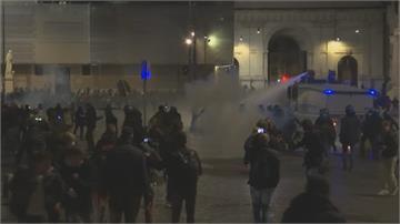 義大利新宵禁令爆衝突「警派水砲車驅離」加護病房趨近爆滿!法國擬全國封鎖一個月