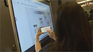 打破虛擬展門檻! 手機就能展示VR.AR技術免戴AR眼鏡 消費者輕鬆看展檢視商品