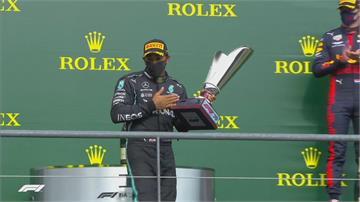 F1比利時大獎賽 漢米爾頓第89冠到手 差2冠追平車神舒馬克紀錄