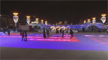 莫斯科最大戶外溜冰場 疫情嚴重仍照常開張