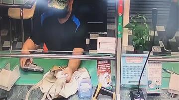 「乾脆到牢裡吃牢飯」 失業男搶郵局落跑後自首