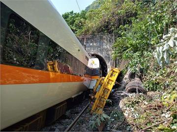 快新聞/台鐵太魯閣號出軌 台9線仁水隧道北上車道封閉