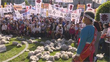 到期的垃圾掩埋場要延期!部落臭得受不了 集結台東縣府抗議