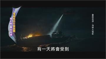 台灣首部海上驚悚片「海霧」 卡司強大票房破千萬!
