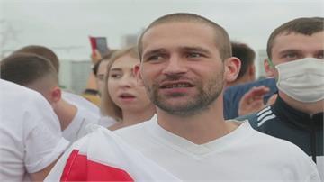 「歐洲最後一個獨裁者」盧卡申科 白俄羅斯10萬人示威嗆總統下台