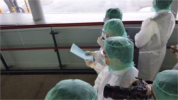 疫情中搶救血癌病患 新加坡包機赴花蓮慈濟取髓