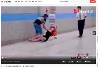 男為208萬狠斷8年情 中國女崩潰倒地:我活不下去!