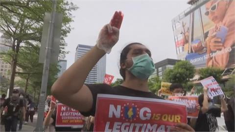 台北街頭數百人集結 全球18國41城市 發起示威遊行 力挺緬甸反政變