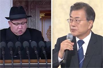 韓朝領袖會談明登場 詳細行程大公開