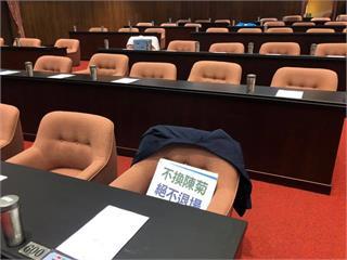 快新聞/國民黨佔領議場20小時就繳械? 王定宇諷:「座席虛無!」
