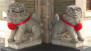 台中帝國糖廠喜迎狛犬石像回家!公犬母犬這樣分