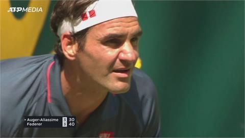 網球不敵小19歲小將費德勒 哈雷草地網球賽止步16強