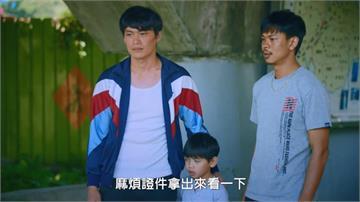 黃鐙輝、孫綻演活越南移工 《無主之子》寫實刻劃社會悲歌