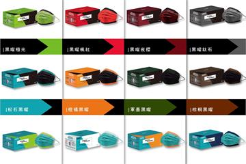 12炫色齊發! 萊潔新推「玩色配彩系列」醫療口罩 八大通路3月驚喜開賣