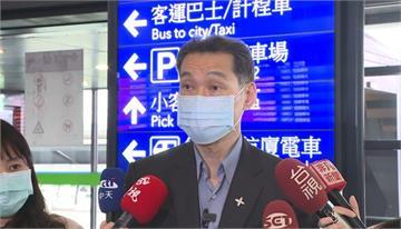 快新聞/英航班114旅客+13機組員傍晚抵台! 分11梯次、保全戒護入境